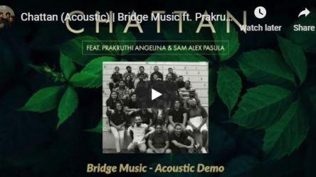 Bhawar ke beech me -Chattan (Acoustic)   Bridge Music ft. Prakruthi Angelina & Sam Alex Pasula