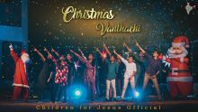 கிறிஸ்மசு வந்தாச்சி சந்தோக்ஷம் -Christmasu vanthachi Santhosam