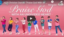 "2019 Christian Dance   ""Praise God With an Undivided Heart""   Worship Song"