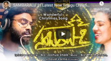 SAMBARALU 2 Christmas song lyrics