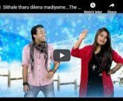 Sithale tharu dilena madiyame Lyrics