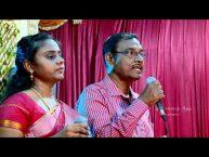 ஊரெல்லாம் உறங்கிடும் நேரம் -Oorellaam Urangidum Neeram